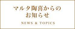 idx_news_tag